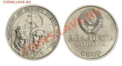 Пробные монеты СССР - _DSC5392