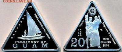 Монеты с Корабликами - г