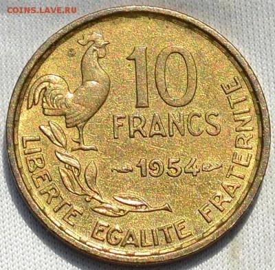 Франция 10 франков 1950. - DSC_0999