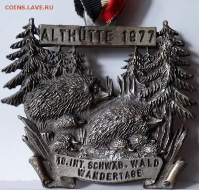 Куплю значок ГДР 1977 год.Ежи - e449