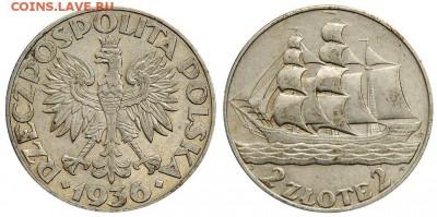 Монеты с Корабликами - ek1