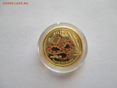 15 $  Австралия золото год змеи - IMG_0126.JPG