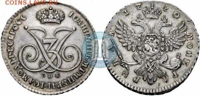 Очень странные загадочные монеты ? - 555