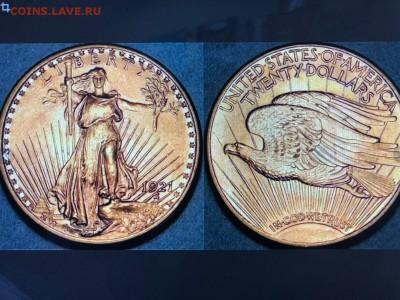 20 долларов США 1921 года - IMG-20181123-WA0004