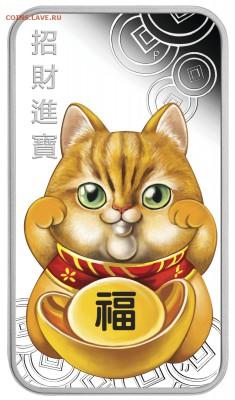 Кошки на монетах - 01