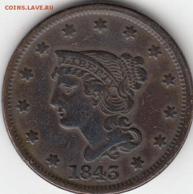 Монеты США. Вопросы и ответы - IMG_0003