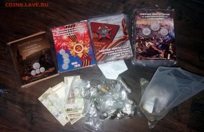 ПРодажа Монет и Альбомов - 1111