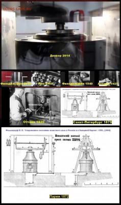 Технологический процесс изготовления штемпелей 2. - Т. п. изг. штемп.10