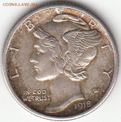 Монеты США. Вопросы и ответы - IMG_0007