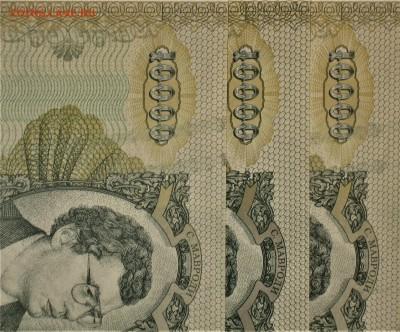 БРАКИ - ШТАМПЫ-НАДПЕЧАТКИ В БИЛЕТАХ МММ - IMG_1171.JPG