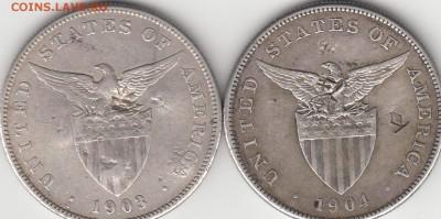 Монеты США. Вопросы и ответы - IMG_00010