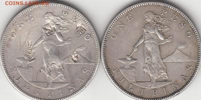 Монеты США. Вопросы и ответы - IMG_0009