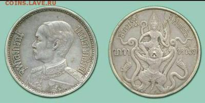 Монеты Тайланда - 5 бат