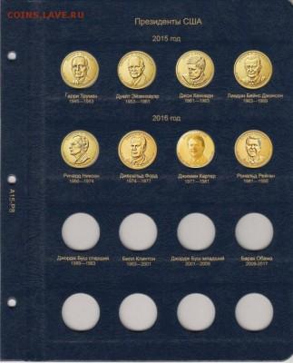 Монеты США. Вопросы и ответы - a15p7