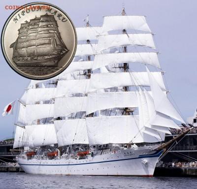 Монеты с Корабликами - Nippon_maru_II