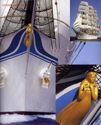 Монеты с Корабликами - «Кайво Мару II»Япония