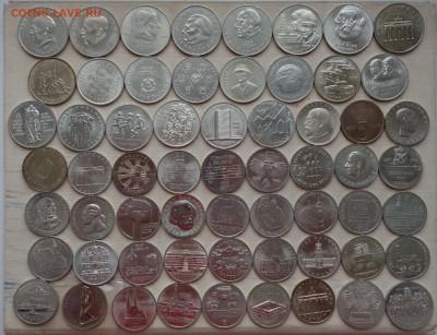 Серебряные Дирхемы,данги,пулы,наконечники - ddr22