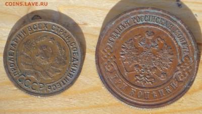 Поиск монет в заброшенных домах - DSC01522.JPG