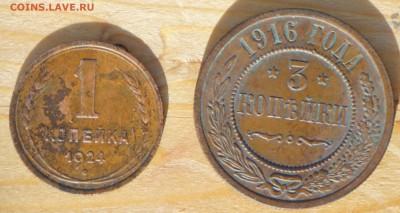 Поиск монет в заброшенных домах - DSC01518.JPG