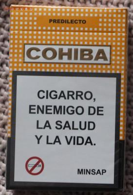 Сигареты импортные разные! - IMG_7794.JPG