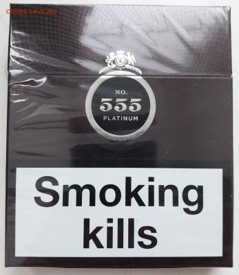 Сигареты импортные разные! - 20181203_110509
