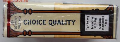 Сигареты импортные разные! - 20181203_110554