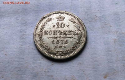 10 копеек серебро 5 штук - 3 (1)