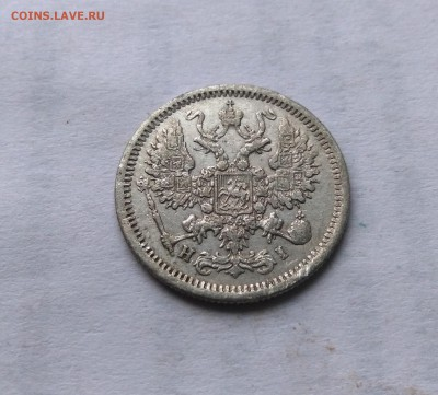 10 копеек серебро 5 штук - 3 (2)