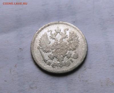 10 копеек серебро 5 штук - 5 (3)