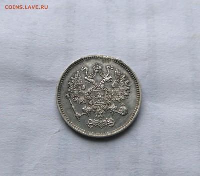 10 копеек серебро 5 штук - 1 (1)