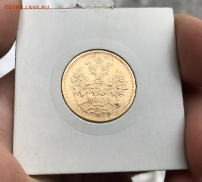 5 рублей 1863 года СПБ-МИ на определение и оценку. - imgonline-com-ua-Resize-aVxxKqiFvmZZOw55