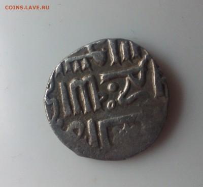 монета 2 реверс - IMG_20181204_122131
