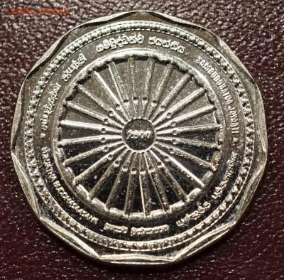 Шри ланка 10 рупий 2011 Самбуддатва Джаянти до 9.12 в 21.30 - DSC01004.JPG