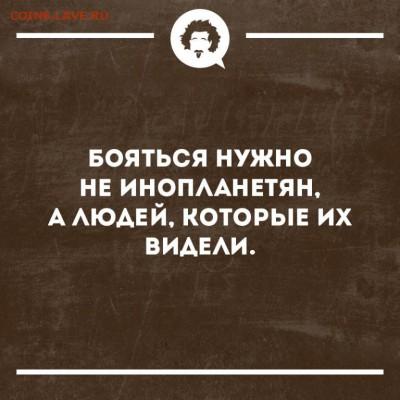 юмор - 168