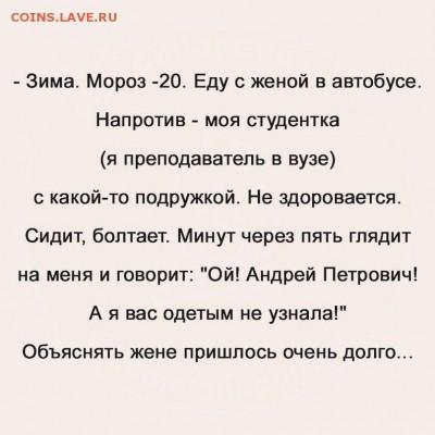 юмор - xf64S9Whd7E