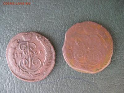 2 Копейки 1789, 176... (2 штуки) - IMG_7804.JPG