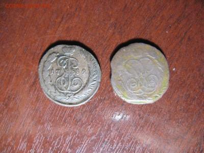 2 Копейки 1789, 176... (2 штуки) - IMG_7861.JPG