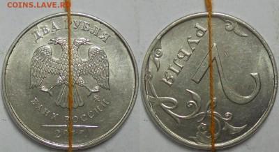 Бракованные монеты - 2 рубля 2015 DSC00453.JPG