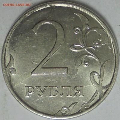 Бракованные монеты - DSC00459.JPG
