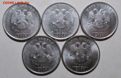 Фикс 5руб 2009-2010г -редкие разновидности(5штук) 8.12.22-00 - 005.JPG