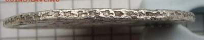 1рубль 1733г. с брошью. - DSC02745.JPG