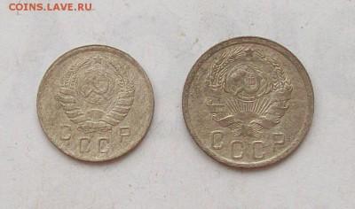 10 копеек 1938+15 копеек 1935 до 10.12 в 22.00 мск - 100_2956.JPG