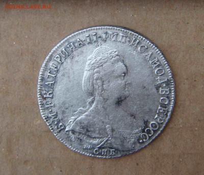 полтина 1795 год - DSC08002ZZ