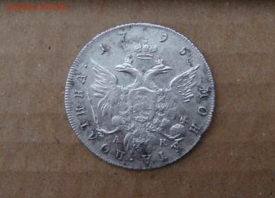 полтина 1795 год - DSC07993ZZ