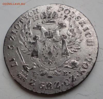 5 злотых1817г.IB.для Польши АлександрI в крыле орла 9 перьев - 5