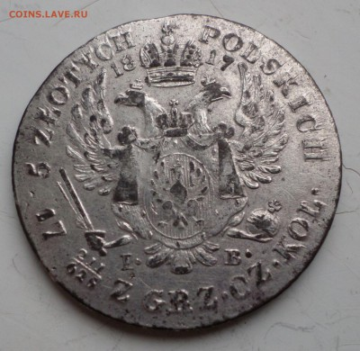5 злотых1817г.IB.для Польши АлександрI в крыле орла 9 перьев - 4