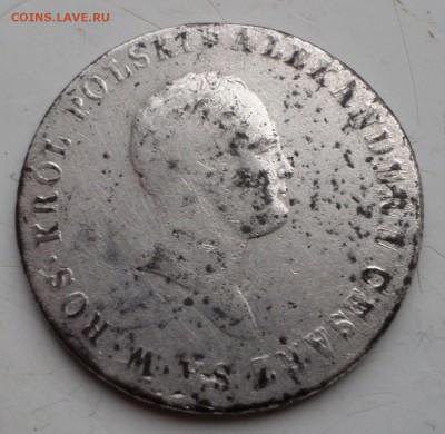 5 злотых1817г.IB.для Польши АлександрI в крыле орла 9 перьев - 2