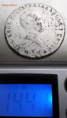 5 злотых1817г.IB.для Польши АлександрI в крыле орла 9 перьев - 1