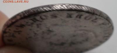 5 злотых1817г.IB.для Польши АлександрI в крыле орла 9 перьев - 8