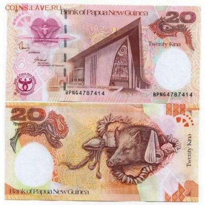 Папуа - Новая Гвинея банкнота 20 кина 2008 год Пресс UNC - 75 руб - ng1